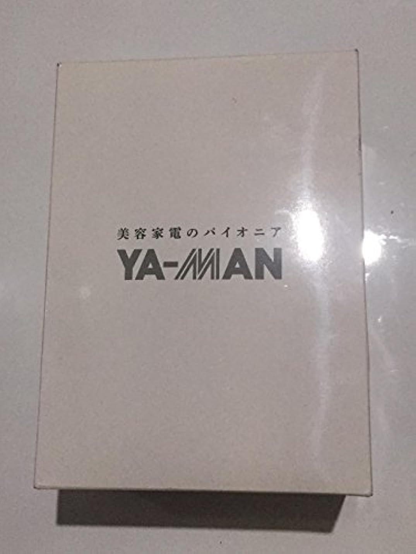 電話する日記デザートYA-MAN(ヤーマン)家庭用フラッシュ脱毛器 ダブルエピPRO ゴールド