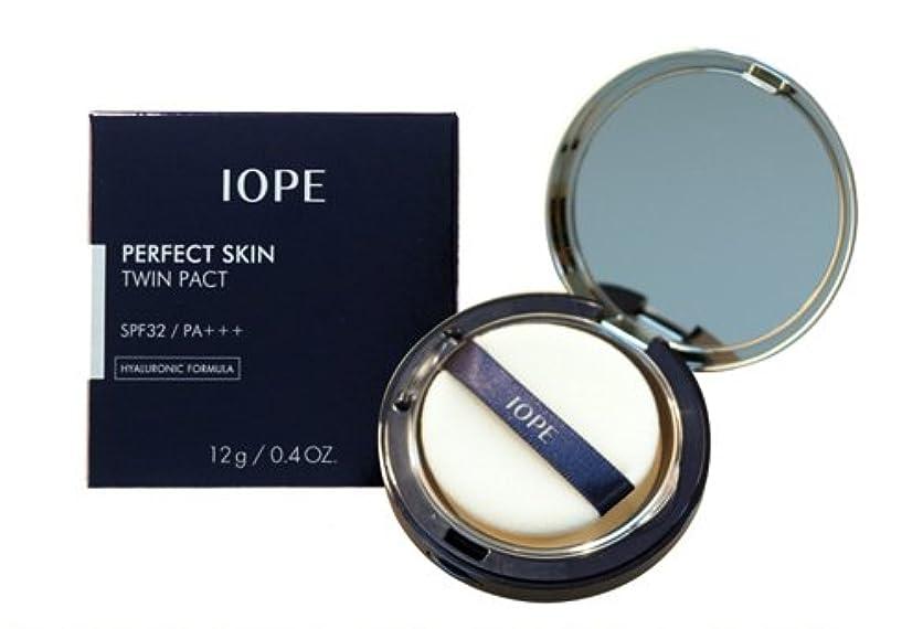 ビタミンすなわち報酬IOPE/アイオペ パーフェクト スキン ツイン パクト (spf 32, pa++) no.23 natural beige 12g