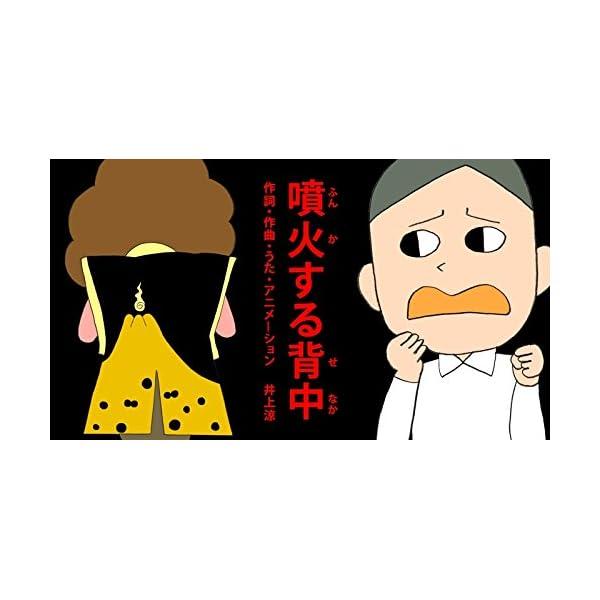 びじゅチューン! DVD BOOK 3の紹介画像4