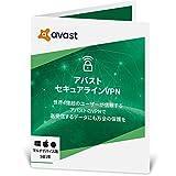 アバスト セキュアラインVPN(最新) | マルチデバイス5台1年 | Win/Mac/iOS/Android対応 | カード版