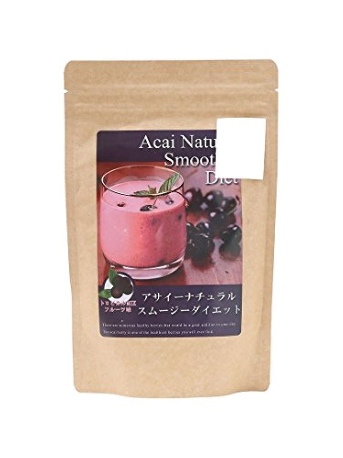 ナイトスポット士気固有のアサイーナチュラルスムージーダイエット (1個)