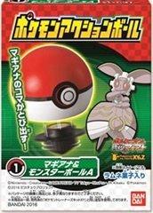 ポケモンアクションボール ポケットモンスターXY&Z 10個入りBOX (食玩・仮称)