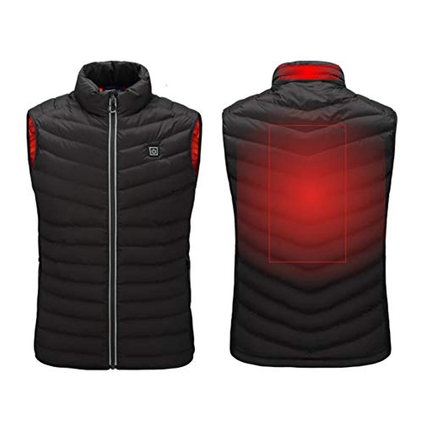 写真を撮るぼろレイアウト電気の 男性用 冬 あたたかい ベスト、 USB セキュリティ インテリジェント 定数 温度 と 3 調整可能 気温 暖房 ウォーマー 衣類 ために アウトドア キャンプ、 ハイキング,黒,XL