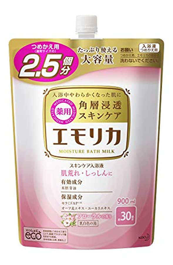 過敏なタフ削減【大容量】 エモリカ 薬用スキンケア入浴液 フローラルの香り つめかえ用900ml 液体 入浴剤 (赤ちゃんにも使えます)
