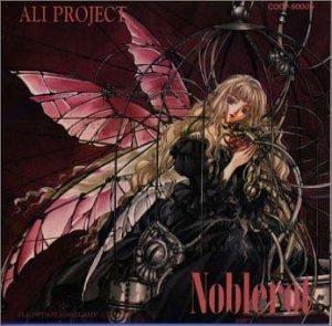 Noblerotの詳細を見る