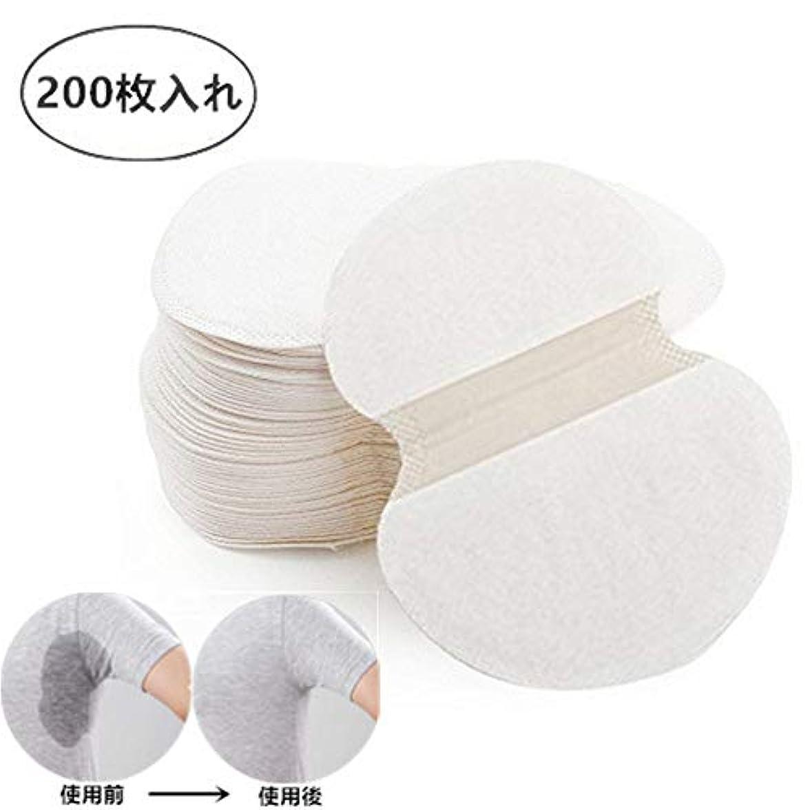 クリスチャン特許ステープルYUANSHOP1 わき汗パット さらさら あせジミ防止 汗取りパット 防臭シート 無香料 メンズ レディース 大きめ(200枚入れ)