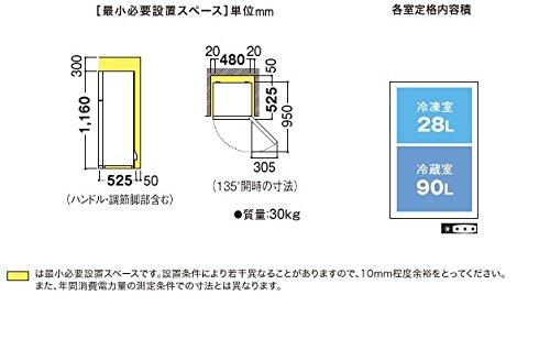 シャープ 118L 2ドア冷蔵庫(直冷式)シルバー系SHARP SJ-H12Y-S