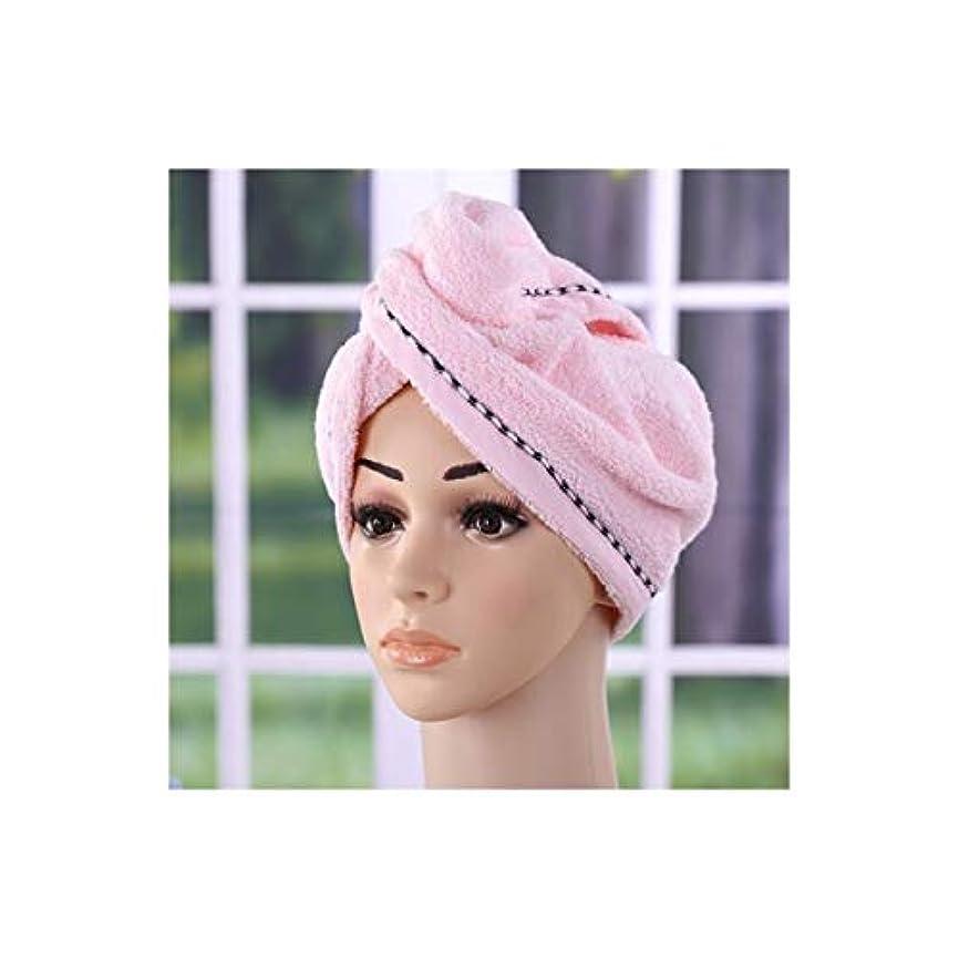 薬局眉消化器KYK シャワーキャップ、足キャップタオル、ソフト吸収性、簡単にバックル、レッド (Color : Pink)