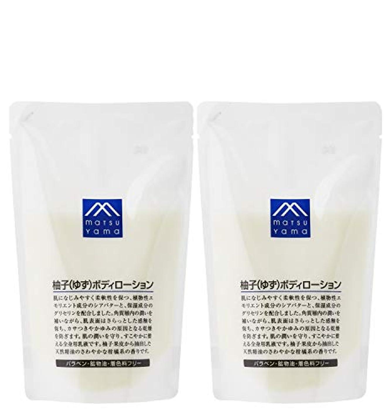土ローストクラフト【2個セット】M-mark 柚子(ゆず) ボディローション詰替用 280ml × 2個セット