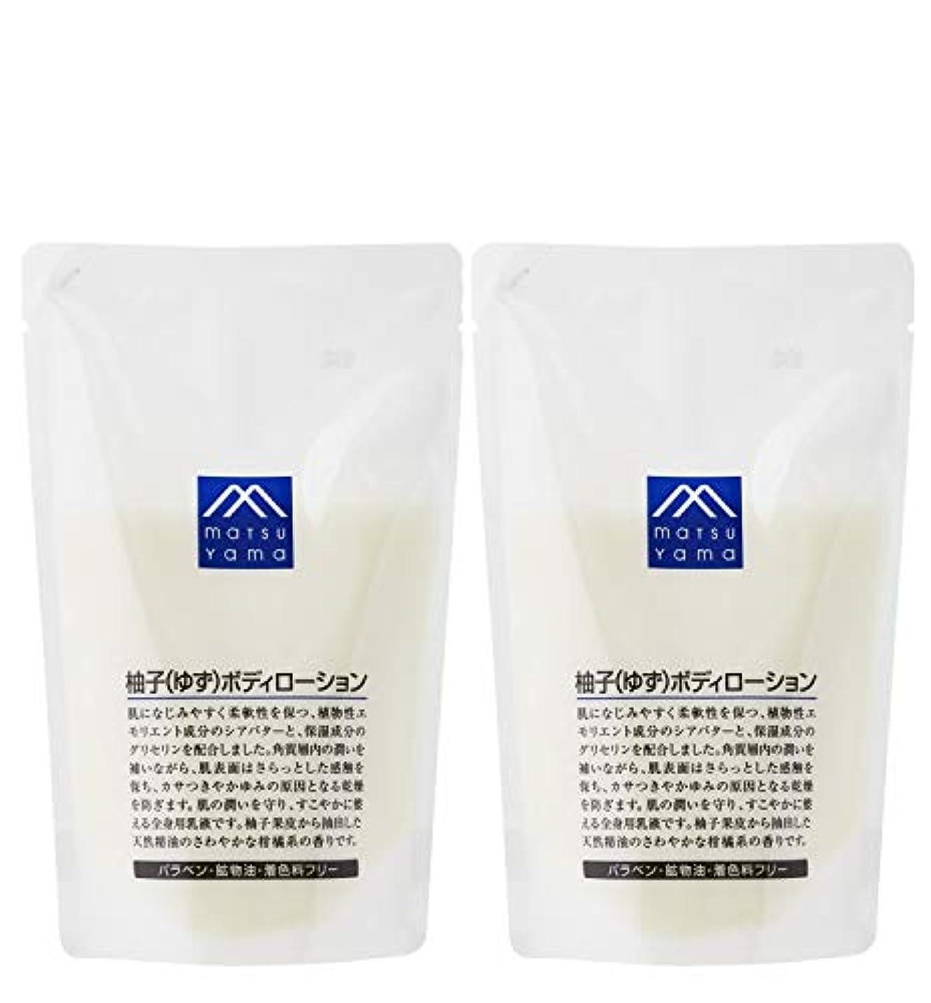 液化する操る腐敗【2個セット】M-mark 柚子(ゆず) ボディローション詰替用 280ml × 2個セット
