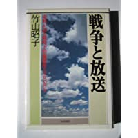 Amazon.co.jp: 竹山 昭子: 本