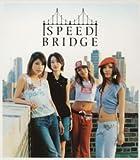BRIDGE/葉山拓亮
