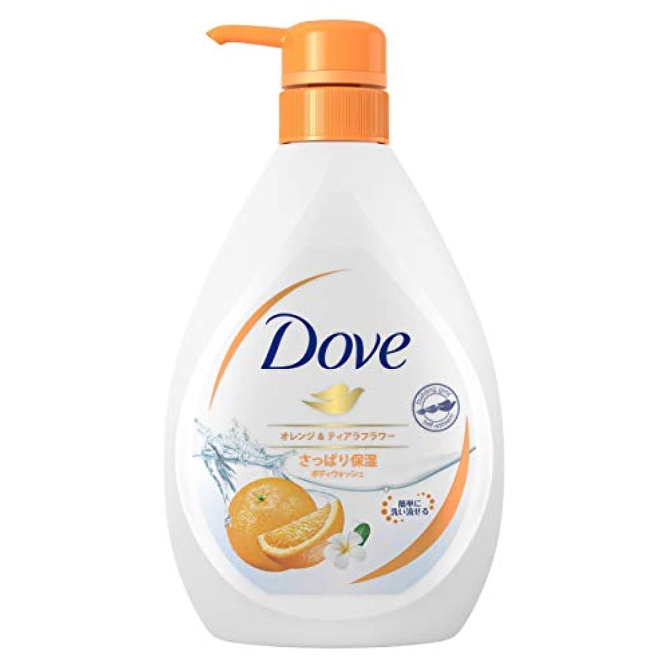 優れた話す米国Dove ダヴ ボディウォッシュ オレンジ & ティアラフラワー ポンプ 500g