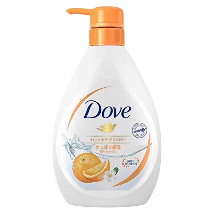 チャット眉自伝Dove ダヴ ボディウォッシュ オレンジ & ティアラフラワー ポンプ 500g