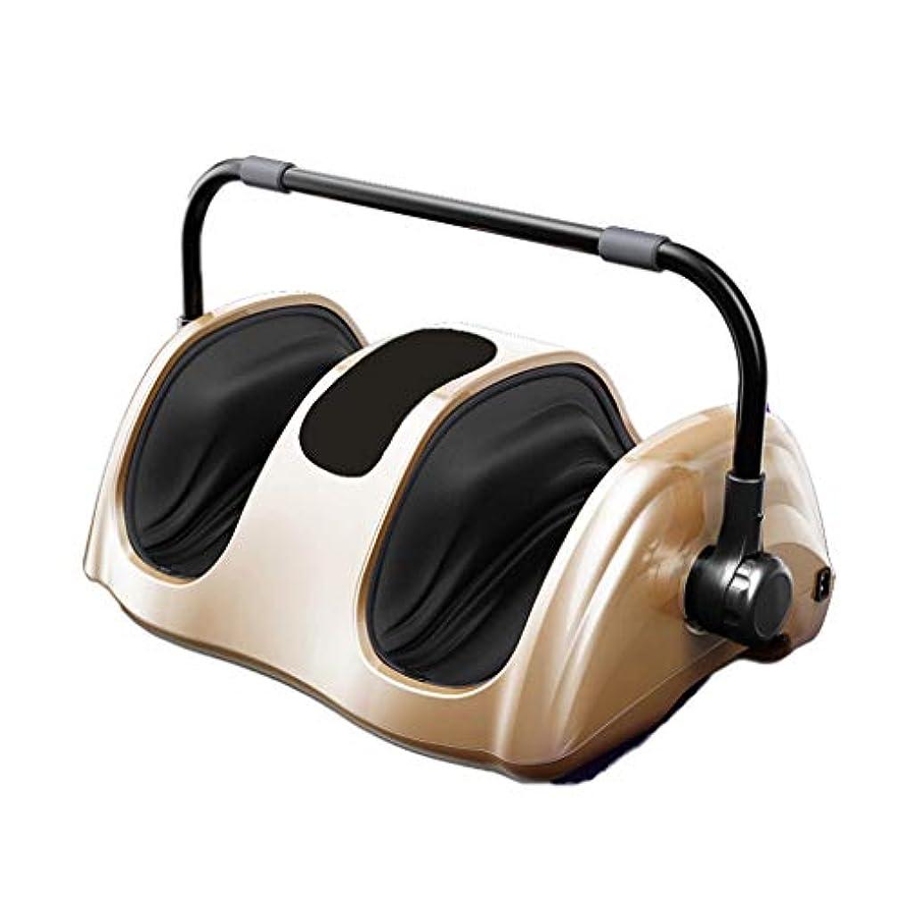おんどりスローガン銛足用マッサージ機マッサージ、指圧混練ローリングタッピング、空気圧足マッサージ(熱付き)、足の痛みを和らげる(ゴールド)