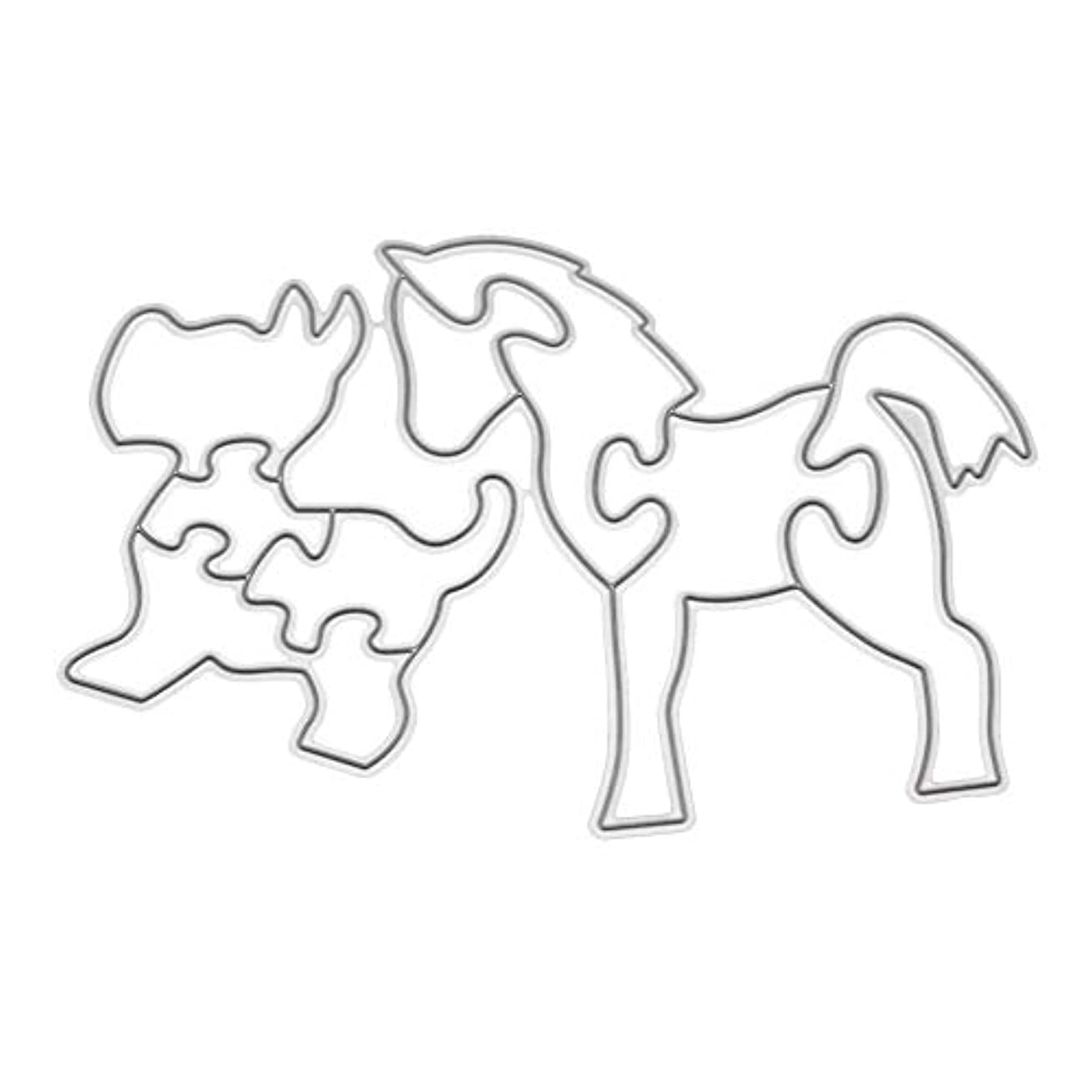 練習練習みなさんhamulekfae-可愛い素敵上品クリエイティブパズル犬&馬エンボスステンシルカードスクラップブックDIYカッティングダイ - シルバー