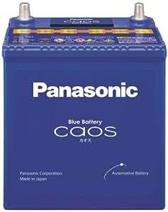 Panasonic [ パナソニック ] 国産車バッテリー [ Blue Battery カオス C5 ] N-60B19R