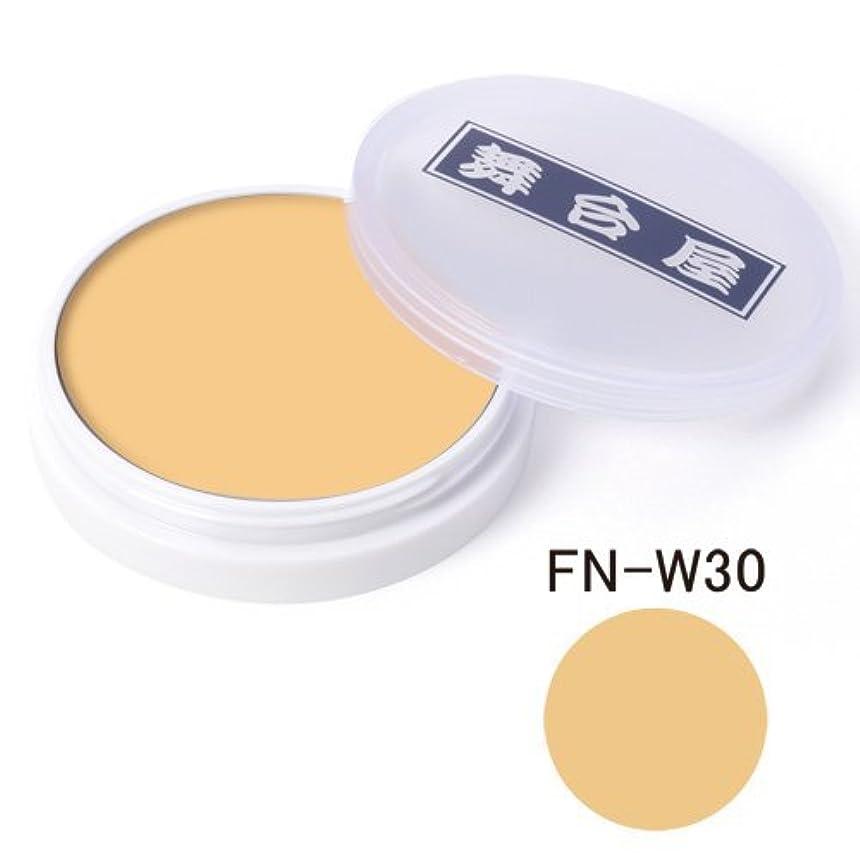 試みる区汚染された舞台屋FSファンデーション (FN-W30)