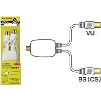 マスプロ電工 VU/BS(CS) 分波器 SR2-P
