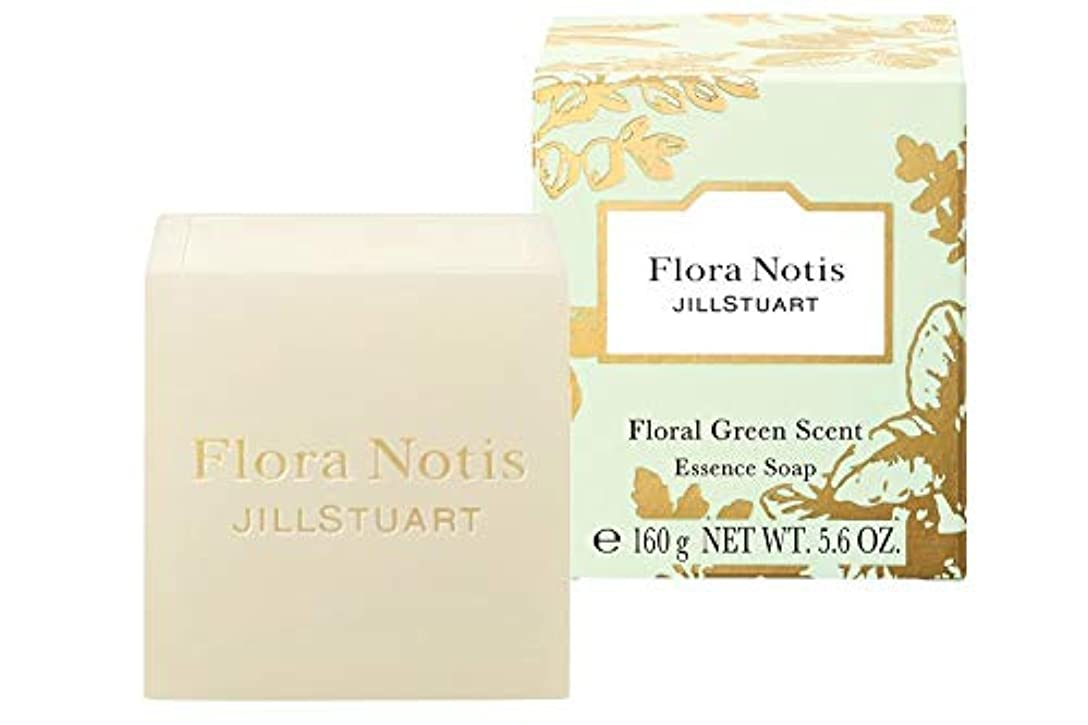 スケッチ驚いたことに暗黙Flora Notis JILL STUART フローラルグリーン エッセンスソープ