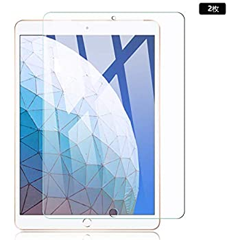 AnnTec iPad Air 10.5 2019【2枚パック】ガラスフィルム 硬度9H 2.5D 専用液晶保護フィルム 防指紋強化ガラス 気泡レス 飛散防止 撥油性 高透過率 iPad Air 10.5 2019 フィルム