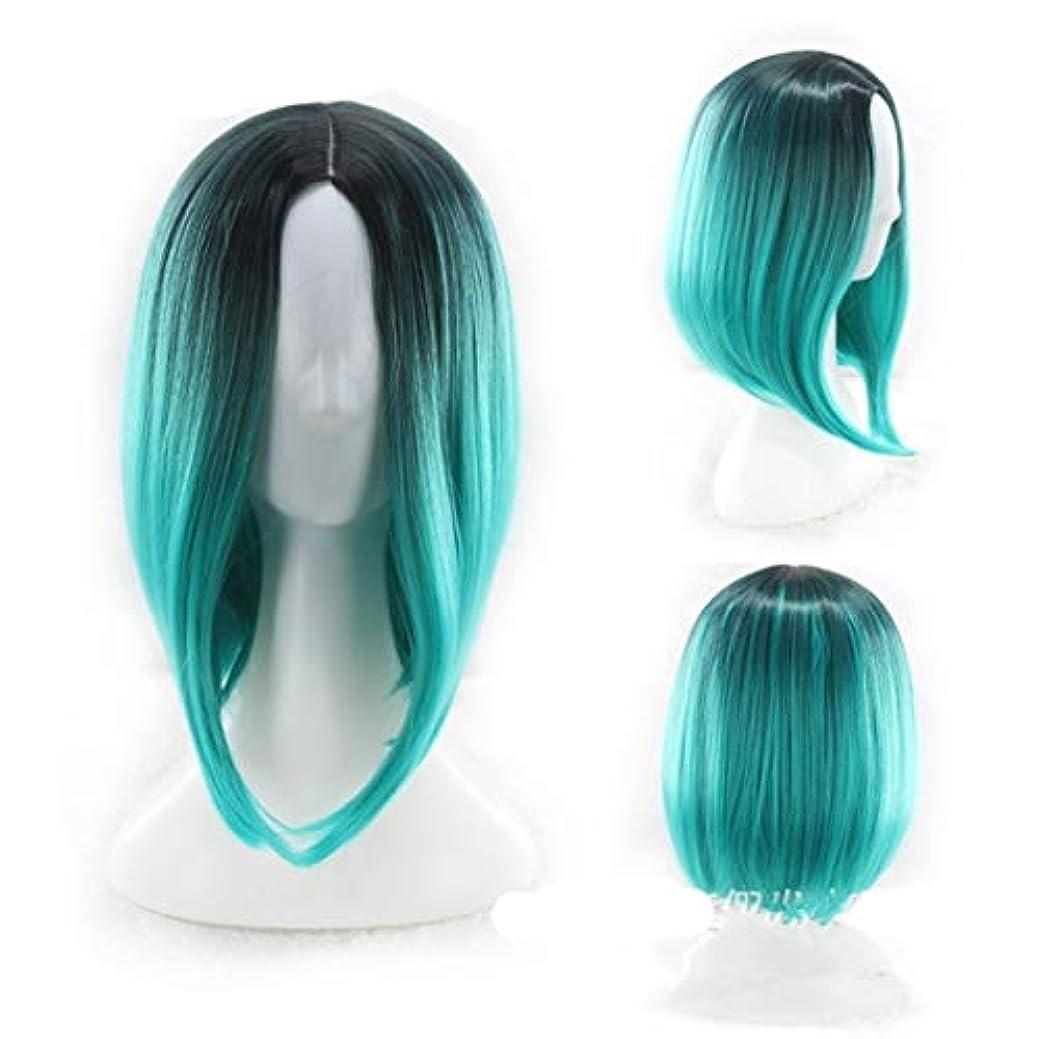 長くする眉アノイKerwinner 女性のためのナチュラルグラデーションカラーウィッグショートボボヘッドウィッグミドル前髪付きヘアウィッグ長さ35cm (Color : Light green)