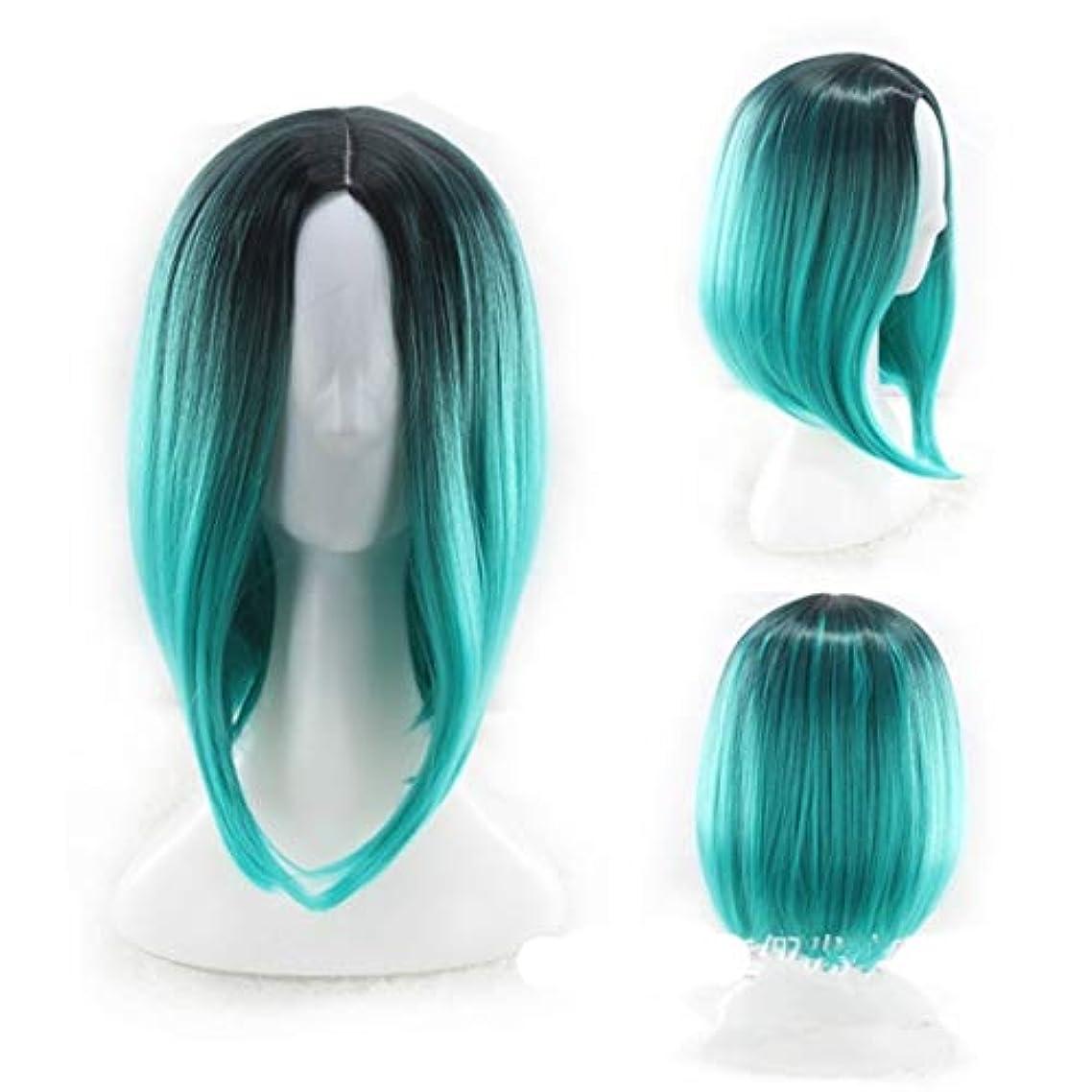 抽出アラスカ立ち寄るKerwinner 女性のためのナチュラルグラデーションカラーウィッグショートボボヘッドウィッグミドル前髪付きヘアウィッグ長さ35cm (Color : Light green)