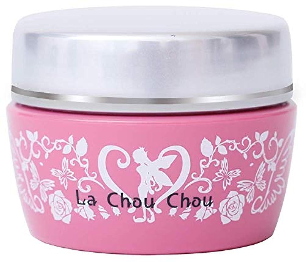 美しいはず集団的la chou chou ラシュシュナノプラス 3個セット ラシュシュ バストクリーム バストジェル