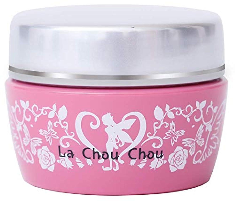 クスクス異常な無秩序la chou chou ラシュシュナノプラス 3個セット ラシュシュ バストクリーム バストジェル