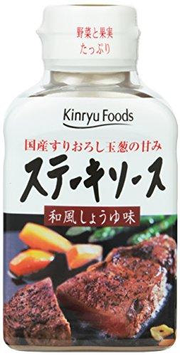 キンリュー ステーキソース 和風醤油味 220g×4本