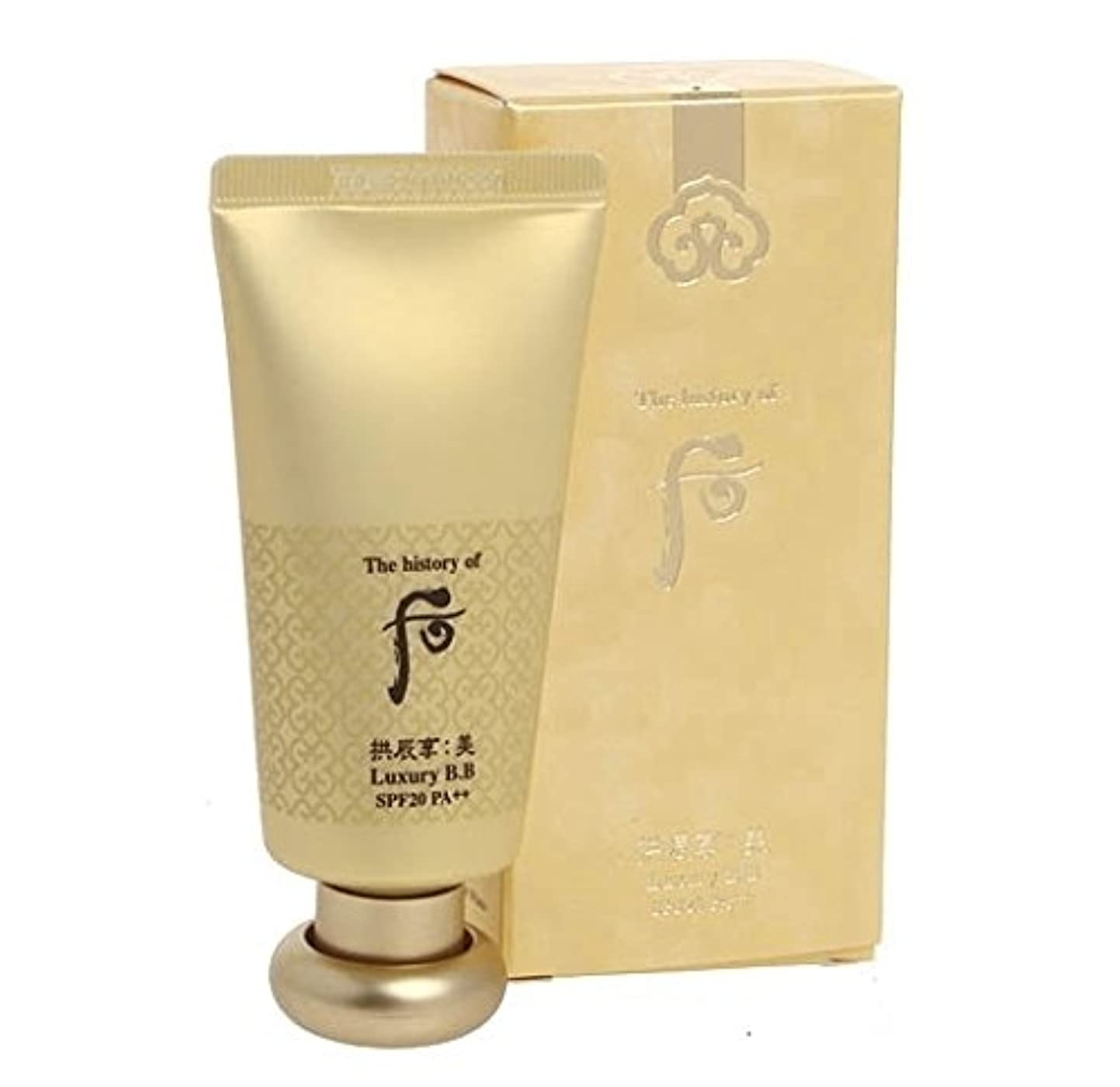 瞳親指機動The History of Whoo Gongjinhyang Mi Luxury BB 45ml K-beauty[並行輸入品]