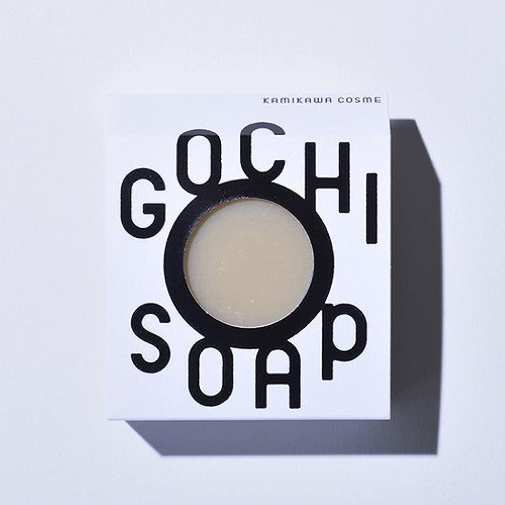 著名なでも暫定のGOCHI SOAP ゴチソープ 伊勢ファームの牛乳ソープ