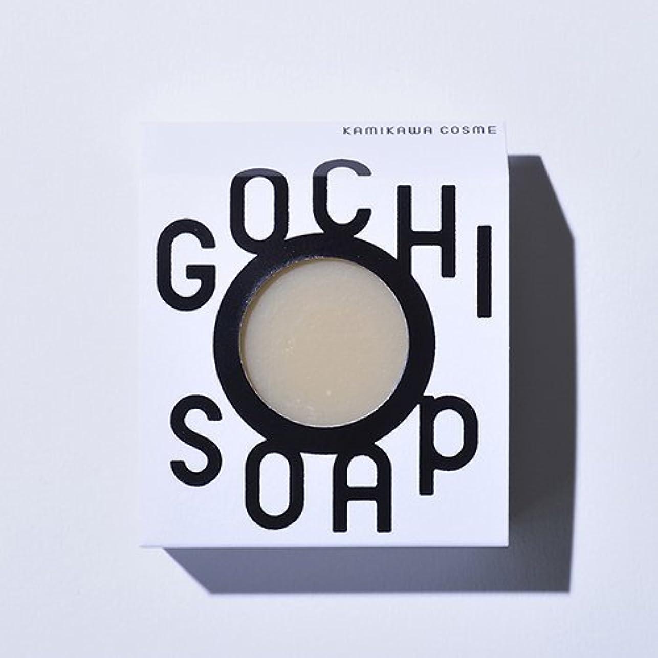 誓約ペパーミント肝GOCHI SOAP ゴチソープ 伊勢ファームの牛乳ソープ