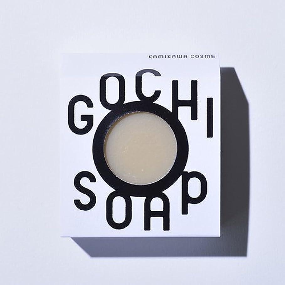 写真を撮る例調べるGOCHI SOAP ゴチソープ 伊勢ファームの牛乳ソープ