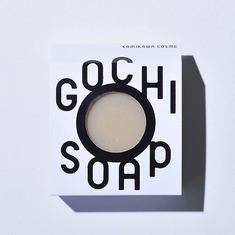 許さないジャーナル宿GOCHI SOAP ゴチソープ 伊勢ファームの牛乳ソープ