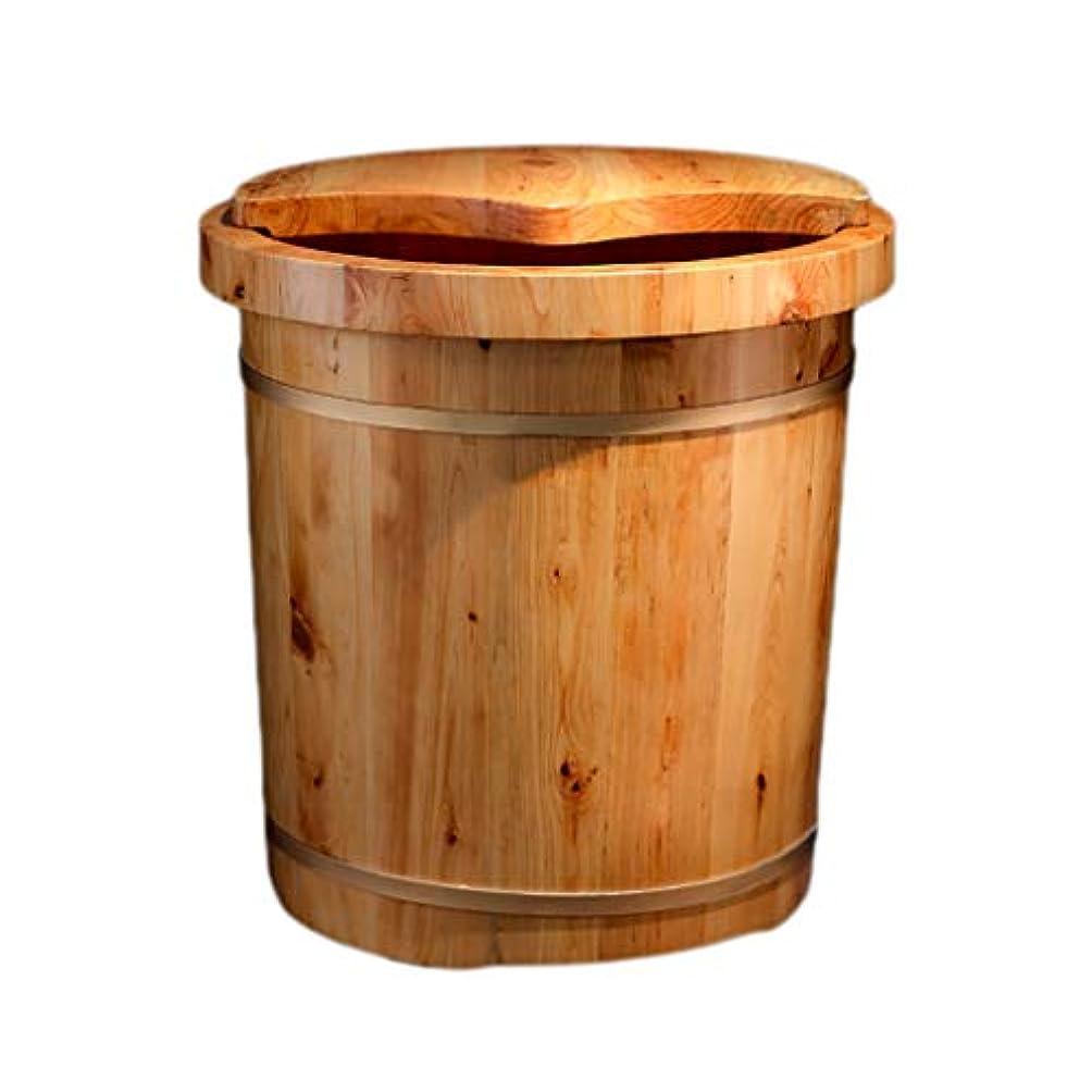 悪魔以降ラジカルNUBAOgy 足浴槽、カバー断熱材で作られた大人のマッサージ足浴槽バレル杉ペディキュアバレル高くすること、ウッドカラー、41×40×32センチ