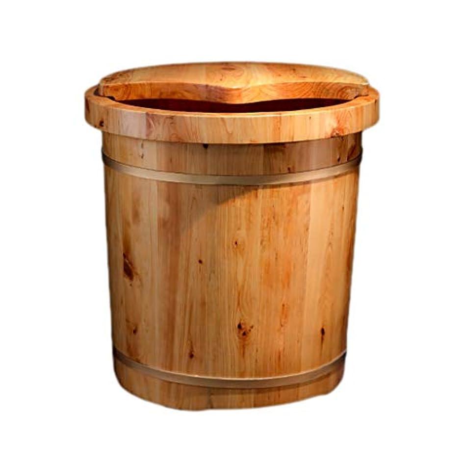 モチーフピンポイント変わるNUBAOgy 足浴槽、カバー断熱材で作られた大人のマッサージ足浴槽バレル杉ペディキュアバレル高くすること、ウッドカラー、41×40×32センチ