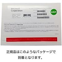 【CPUセット】Microsoft DSP版(新規導入可) 64bit SP1 日本語 Microsoft Windows7 HomePremium 64bit SP1 OEM