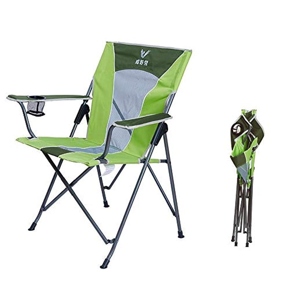 アウトドアチェア アームレストカップホルダー付きポータブルキャンプチェア、バックパッキングに最適な超軽量屋外チェア、公園、ピクニック、ビーチ、グリーン