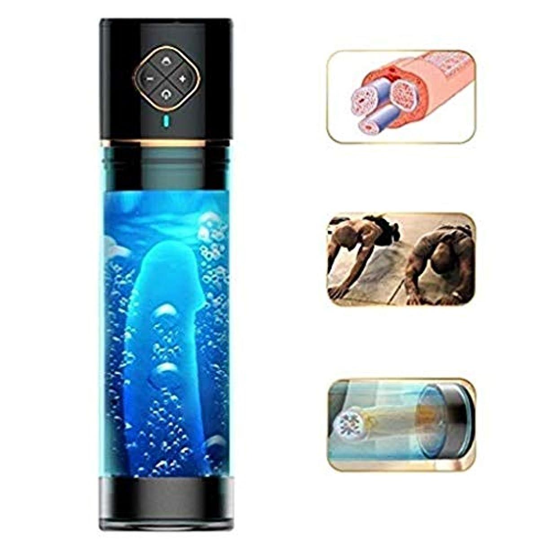 Risareyi 男性用TシャツUSB充電式自動空気圧ポンプ電気ペンポンプペンエクステンダー遅延スリーブ-プライベートパッケージ