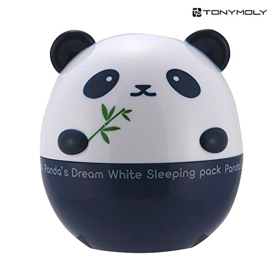骨傘敬意を表してTonyMoly トニーモリー パンダズ?ドリーム?ホワイト?スリーピング?パック 50g (Panda`s Dream White Sleeping Pack) 海外直送品