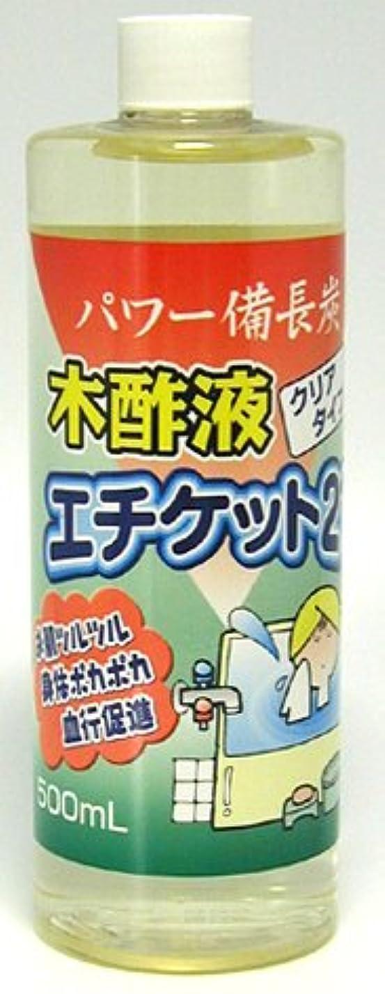 原因クラフトクレーター健カンパニー エチケット21 木酢液 クリアタイプ 500ml 120024