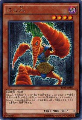 にん人 レア 遊戯王 エクストラパック2015 ep15-jp059