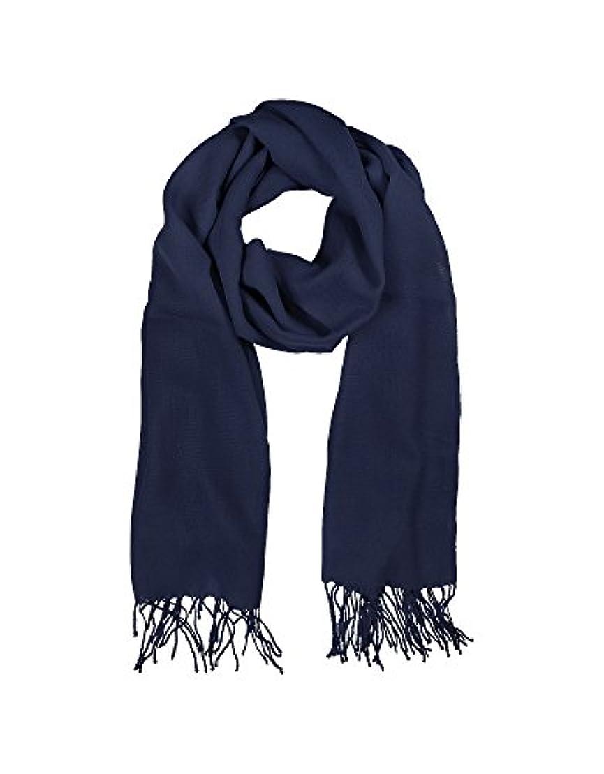 スリーブ礼儀気配りのあるMila Schon レディース B4548N0141 ブルー ウール スカーフ