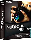 Corel Paint Shop Pro Photo X2 日本語版 通常版