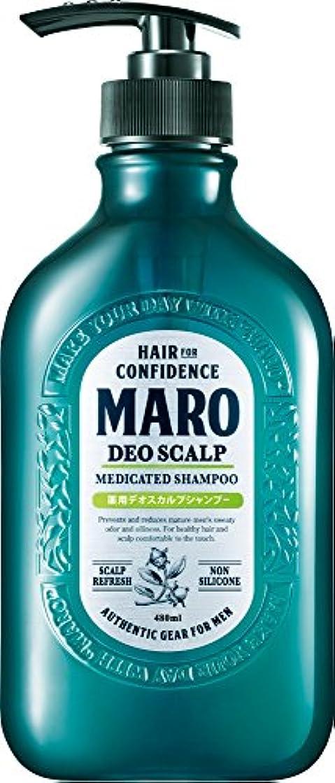 クリームブローホールためらうMARO 薬用 デオスカルプ シャンプー 480ml 【医薬部外品】