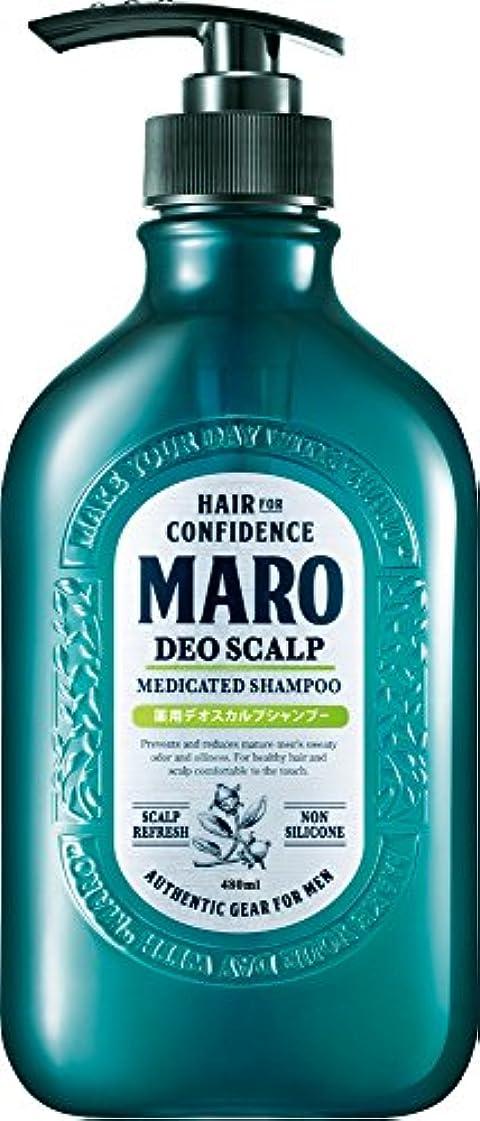 ドームガラガラそれらMARO 薬用 デオスカルプ シャンプー 480ml 【医薬部外品】