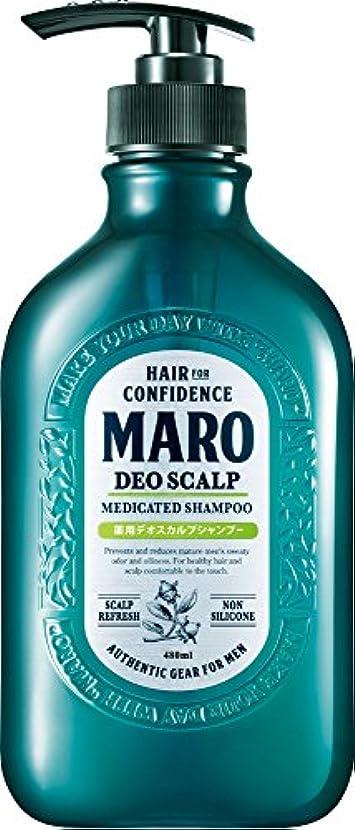 相手闘争印をつけるMARO 薬用 デオスカルプ シャンプー 480ml 【医薬部外品】