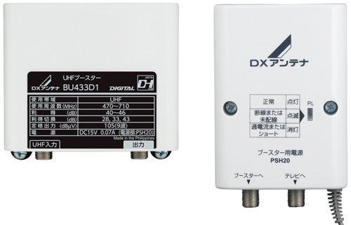 DXアンテナ UHFブースター BU433D1