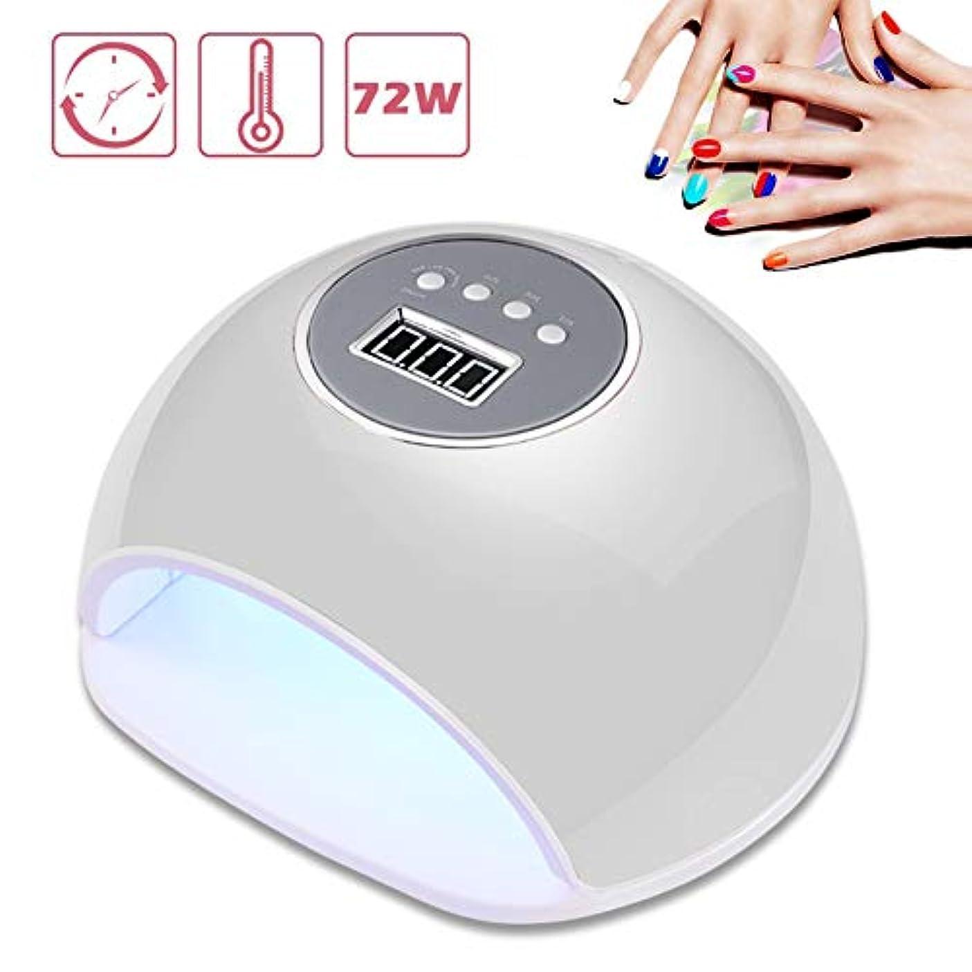 セッティング変化スパンネイルジェル用LED UVランプ、ジェルポリッシュ用72ワット高速ネイルドライヤー、4タイマー設定、スマート自動検知、LEDデジタルディスプレイ、爪と爪用のネイルアートツール,白